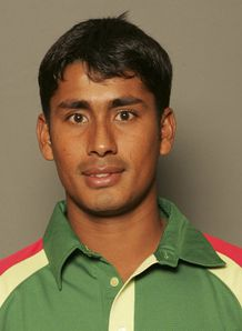 Picture of Mohammad Ashraful