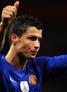 United accept Ronaldo offer