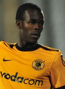 Picture of Knowledge Musona