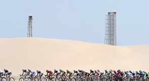 Qatar Stage Five Gallery
