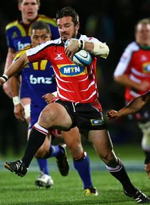 Doppies La Grange lions v Highlanders