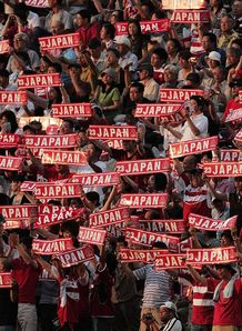 Japan Fans 2011