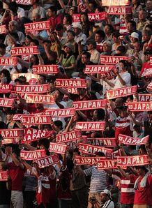 Japan Fans 2011