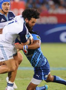 Rene Ranger Blues v Bulls 2012
