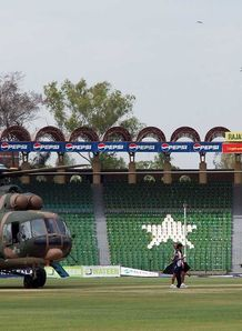 Bangladesh scrap planned tour of Pakistan over safety fears