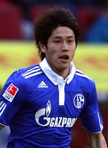 Picture of Atsuto Uchida