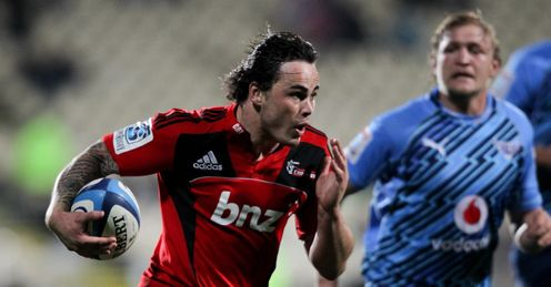 Zac Guildford crusaders bulls SR 2012