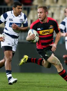 Andy Ellis Canterbury ITM Cup 2012