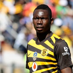 Mathoho: Bangs Amakhosi drum