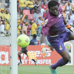 Dauda: Solid at the back for Ghana