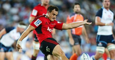 Super Rugby: Team Tracker