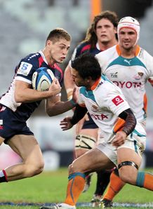 James OConnor Cheetahs v Rebels Super League