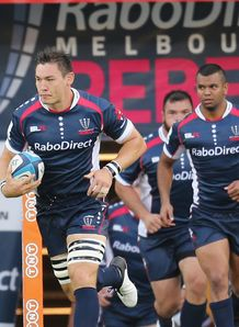Kurtley Beale Gareth Delve rebels