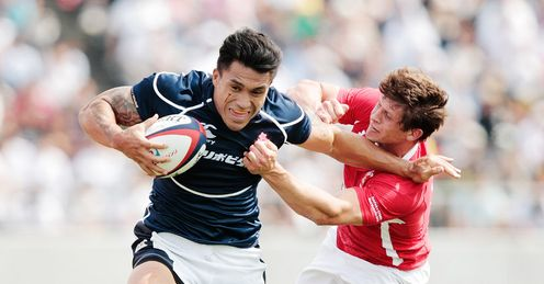Male Sau of Japan makes a break during the Japan v Wales