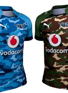 Bulls home and away 2014