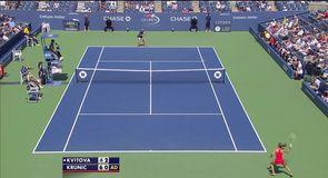 Krunic shocks Kvitova