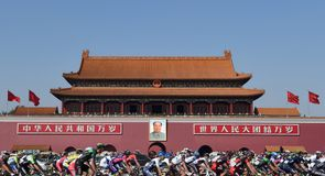 Tiananmen Square hosted the start of the final stage