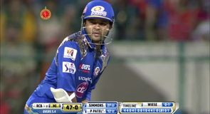 Mumbai Indians gain first win
