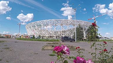 Volgograd: A fan's guide