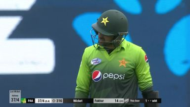 NZ v Pakistan: 1st ODI highlights