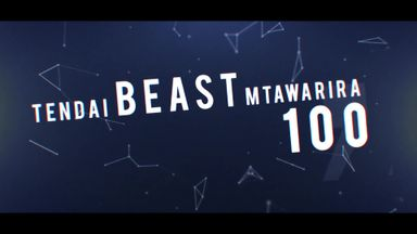 Beast reaches 100 caps